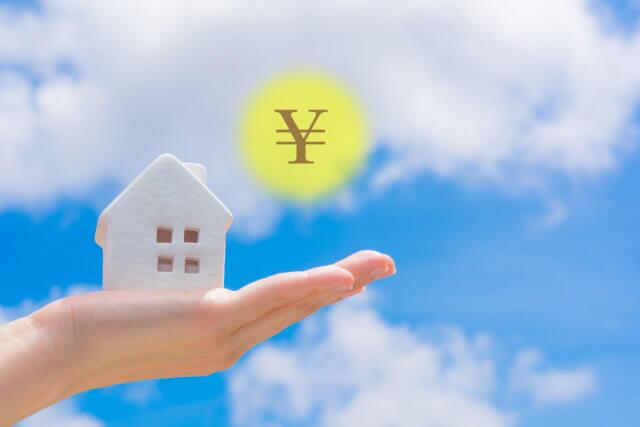 マイホーム購入購入と維持にかかる諸費用