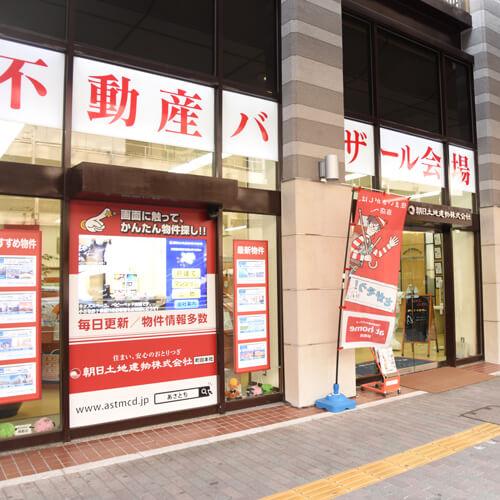 前田 和久