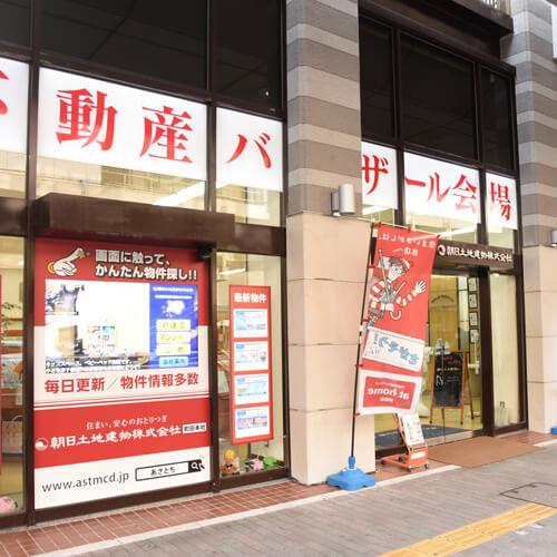 岡田 陽平
